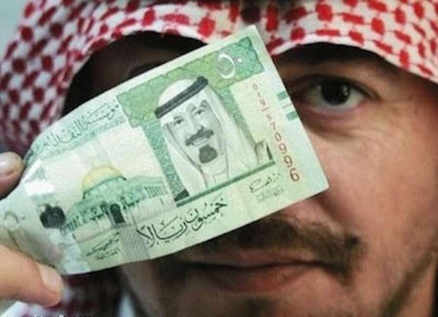 islam finanza 876606