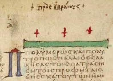 Lettera agli Ebrei.jpg